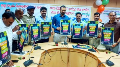 'BE THE REASON FOR A CHILD'S SMILE' theme poster released by the district collector on the occation of CSD week-2019